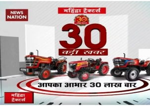 30 badi Khabar: Your daily dose of news, viral video and sports