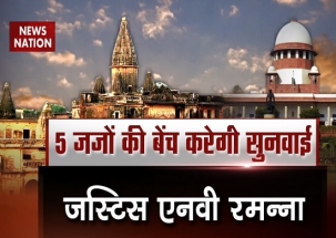 Ayodhya Dispute: Supreme Court to hear matter today