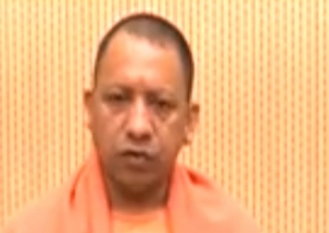 Yogi Adityanath welcomes 10 per cent reservation bill