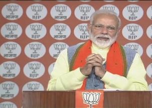 PM Narendra Modi to attend Sankalp rally in Bihar today