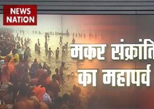 Devotees take dip in Ganga river across country on Makar Sankranti