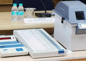 EVMs in Bihar hotel: Muzaffarpur DM says those were reserved machines