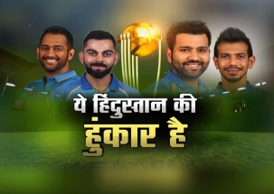 World Cup special bulletin from London on India's victory against RSA