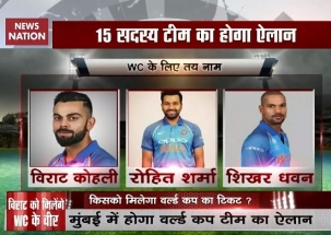 BCCI to select 15-member squad for ICC Cricket World Cup 2019 today