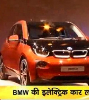 BMW unveils electric car i3 in 3 continents