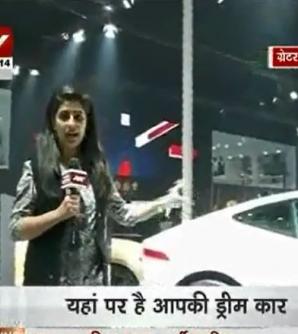 Dream cars at Auto Expo 2014!