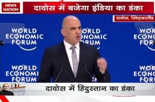 World Economic Forum: Swizz President Alain Berset welcome reception at WEF Summit