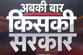 Abki Bar Kiski Sarkar: Mood of voters in Maharashtra