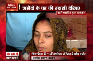 Pulwama attack: Killed CRPF jawan's wife remembers last conversation