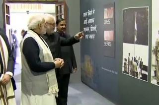 PM Modi inaugurates Netaji Subash Chandra Bose museum at Red Fort