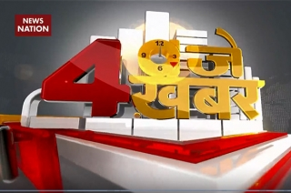 Char Baje 4 Khabar: BJP leaders hit back at Congress leader Pitroda