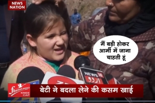 Will join Army, revenge from Pak: 8 years old killed Jawan's daughter