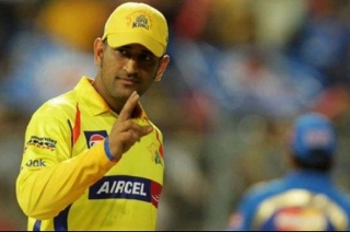 Stadium: MS Dhoni challenges a fan, says 'catch me if you can'