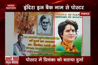 Congress workers compare Priyanka Gandhi to Goddess Durga