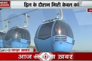 Jammu ropeway drill goes wrong, 2 killed and 4 injured as trolley turns turtle