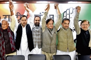 Grand Alliance releases list of candidates for 4 LS seats in Bihar