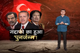 Khalnayak: How Turkish Dictator Erdogan Became A Threat To World Peace