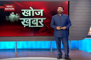 Khoj Khabar: Here are the top news stories of the day