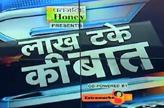 Lakh Rakh Ki Raat: Sadhvi Pragya Singh files nomination from Bhopal