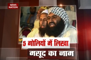 Pulwama attack: Five ways how India can kill Jaish head Masood Azhar