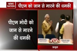 PM Narendra Modi to be assassinated in November 2019?