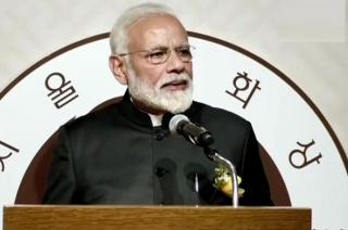 Cut 2 Cut: PM Narendra Modi conferred with Seoul Peace Prize