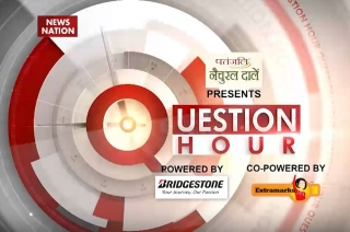 QUESTION HOUR: India wins big over Vijay Mallya
