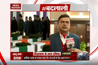 Pulwama attack: Pakistan has to pay huge cost this time, says RK Singh