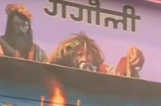 Kumbh 2019: Prayagraj gets beautiful with Lord Shiva's graffitis