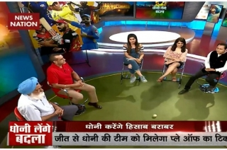 Stadium: Is CSK too much dependent on Dhoni, watch here