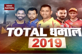 IPL 2019: Royal Challengers Bangalore beat Chennai Super Kings by one