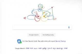Google celebrates Lachhu Maharaj's 74th birth anniversary with doodle