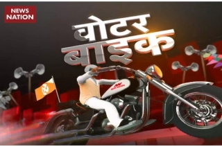 Voter Bike: What youth of Varanasi think about election