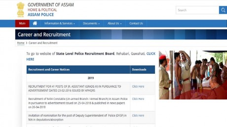 Assam Police Constable Recruitment Notification 2020 Released, Get Details Here