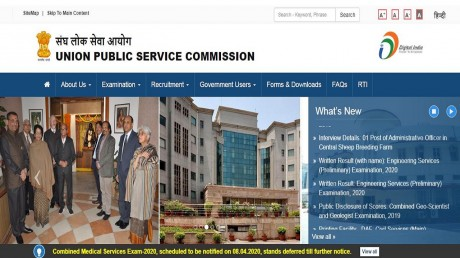 UPSC CMS Exam Notification 2020 Deferred Amid Coronavirus Outbreak, Get Details Here